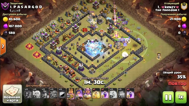 Clash of Clans_2018-02-23-15-35-41.mp4