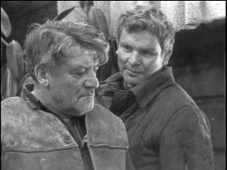 Золото. (1969).