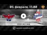 «Сокол» Красноярск - «Зауралье» Курган
