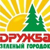 """ДОЛ """"Дружба"""" в Костино (официальная группа)"""