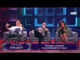 «Ток-шоу» с Ольгой Бузовой. Аудио- и видеопиратство.