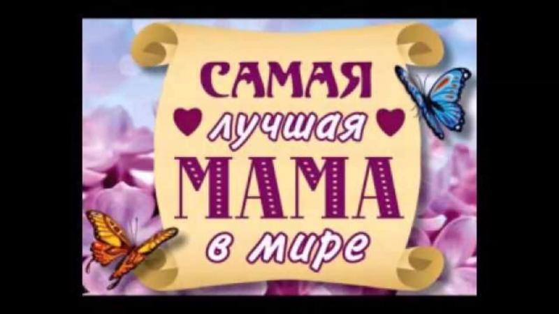 от моих любимых ,фильм о моей семье,спасибо доченькам моим!!