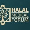 HALAL MEDICAL FORUM | Халяль медицина