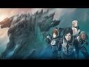Godzilla Planet Of TheMonsters Part.1