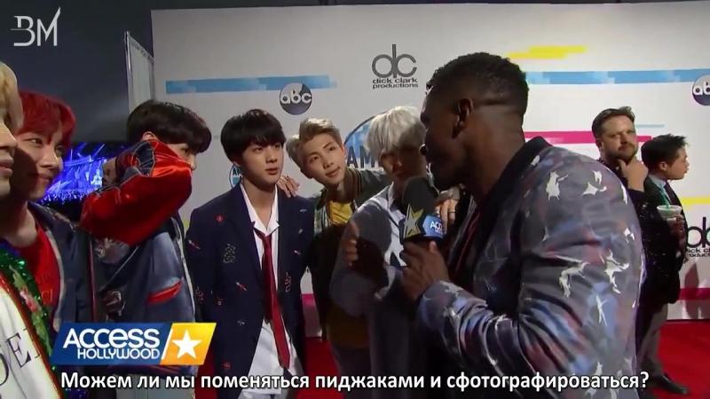 [RUS SUB][20.11.17] BTS @ Access Hollywood