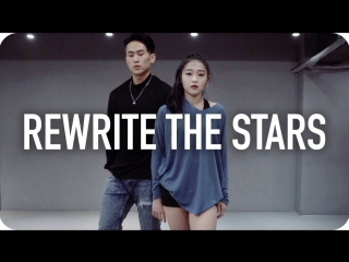 1Million dance studio Rewrite The Stars - Zac Efron & Zendaya / Yoojung Lee Choreography