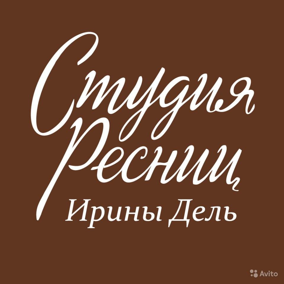 Афиша Новосибирск Карьера лэшмейкера в Новосибирске