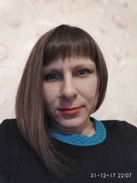 Елена Алексанова