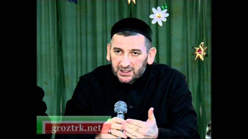 Вирд даккхар Чечня