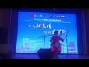 Выступление мастера игры на моринхуре в Российско-Китайском бизнес-парке