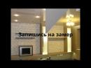 Натяжные потолки,окна,балконы,лоджии,Торез,Шахтерск 095-213-01-41