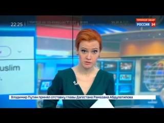 Не испытывала жалости к погибшим в Лас-Вегасе_ вокруг бойни продолжается пиар - Россия 24