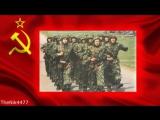 Служу Советскому Союзу.