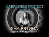 Class by VYATINA YA. Britney Spears - I'm a Slave 4 U. CARPE DIEM Project Intensive (60118)