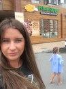 Яна Иванова фото #48