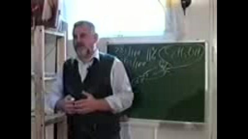 Лекция об алкоголизм