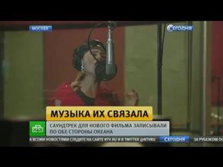 IOWA и Serj Tankian записали саундтрек к фильму Легенда Коловрате