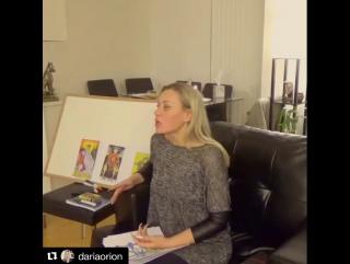 Дарья Орион.Как исполняются желания.Магическая модель мира.Продолжение по ссылке https://www.youtube.com/watch?v=9erEcGeloPM&t=8s
