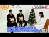 22.12.2017 - на шоу «Mezamachi TV» Fuji TV
