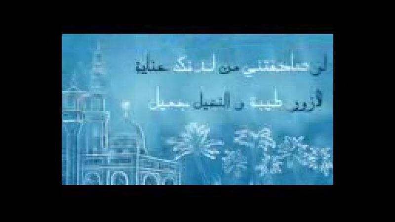 كل القلوب الى الحبيب تميل محمد طارق.3gp