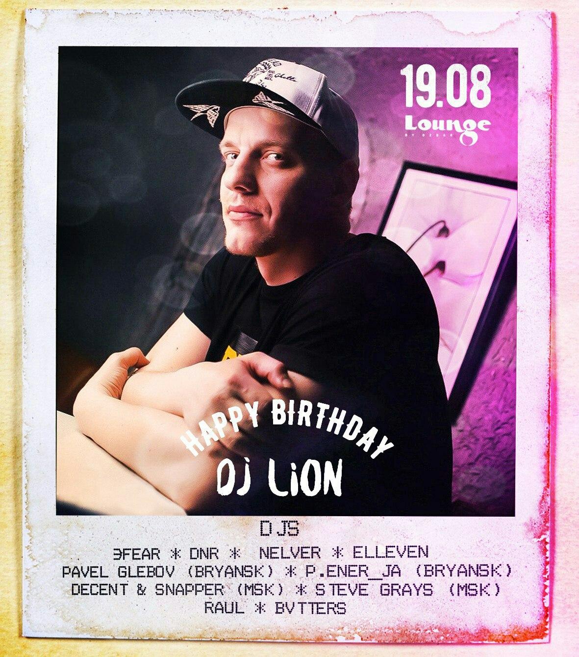 Happy Birthday DJ Lion