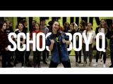 Танцы в Череповце с Александрой Сушенцевой | ScHoolboy Q, 2 Chainz, Saudi - X | Танцевальный центр ЭлеФанк