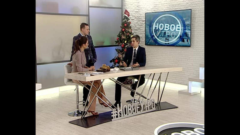 Станислав Савчук в Новом утре на ТВК от 15.01.2018