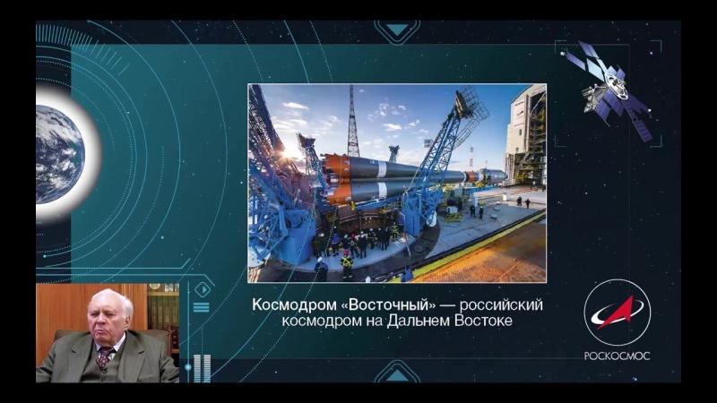 Трейлер курса Космонавтика