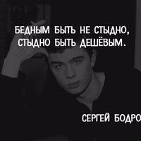 Azamat Amanov