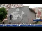 Стрит-арт художники распишут городские объекты Тюмени