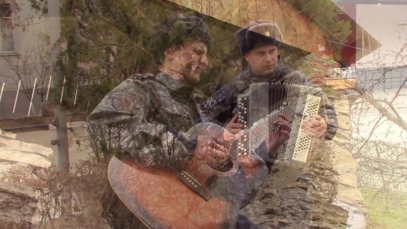 Сыновья,мужья с Урала ,служащие в Дагестане, исполняют песню для жен,матерей,бабушек и дочек 8.03.2018г