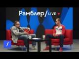 Евгений Кулик об избиении рэпера Гнойного