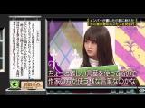 [FAM48INA] 171218 Nogizaka46 – Nogizaka Under Construction ep135