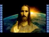 Иисус  Мое Истинное Учение  Мы Все Дети Бога