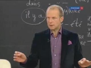 Полиглот. Французский язык с нуля. 16 уроков с Дмитрием Петровым