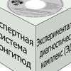 """ЭВЦ - ППТ """"ЛОНГИТЮД""""  г. МОСКВА"""