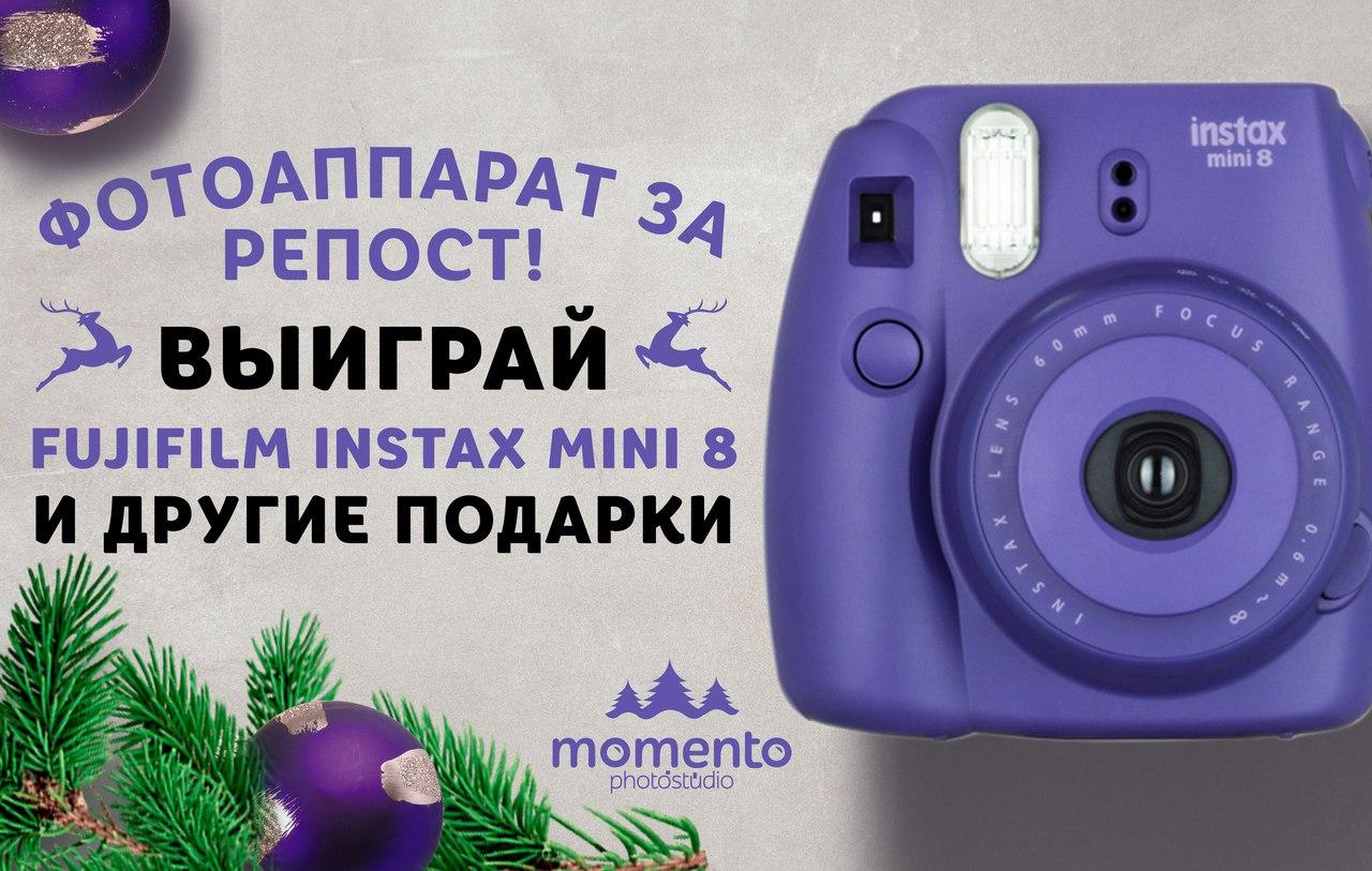 Афиша Самара Фотоаппарат в подарок от студии Моменто