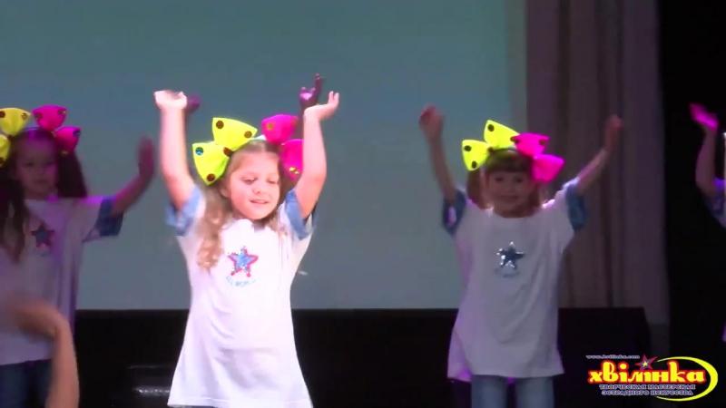 Младшая подготовительная группа Хвілінка START. Ноты детства.