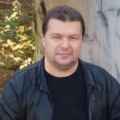Герман Григорик