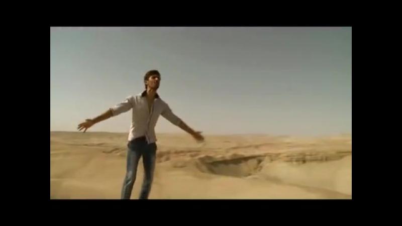 Азиз Шамсиддин Дигар ошиқ намешам