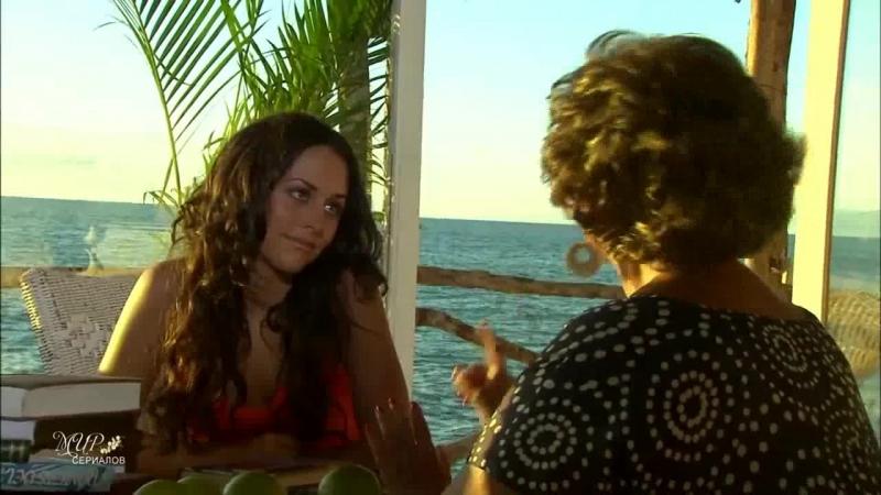 Mar de Amor Море любви 001 серия