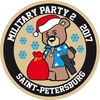 Military party 2017 in Parabellum бар