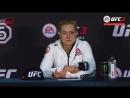 Куницкая после боя UFC 222