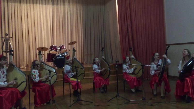 Наша песня ансамбль бандуристок Червоне намисто