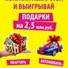 Аптека Семейная (Омск)