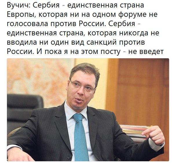 О политике - Страница 16 831n0DyIK1M