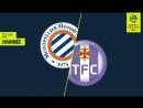 Лига 1 22 тур Монпелье Тулуза Обзор матча