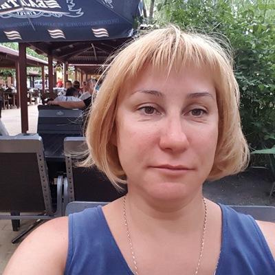 Олеся Григорьева
