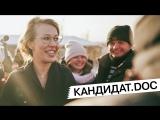 Кандидат.doc: Собчак во Владимире [25/01/18]
