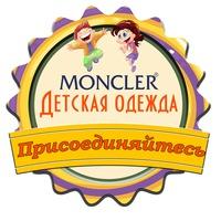 moncler_54